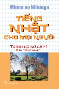 Download file nghe minano nihonngo