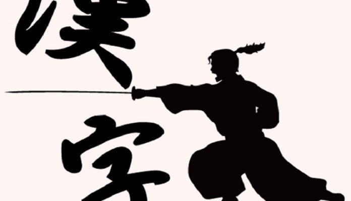 quy-tac-viet-chu-kanji-trong-tieng-nhat