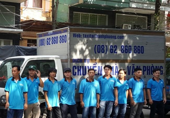 Công ty TNHH TMDV Thành Phương